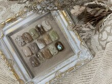 アトリエ ルー ネイルメゾン(atelier RU nail maison)の詳細を見る