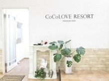 ココラブリゾート 高陽(CoCoLOVE RESORT)の詳細を見る