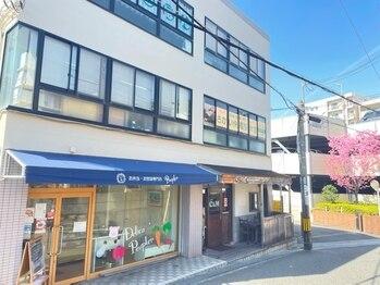 さかい快福整体堂(大阪府堺市西区)