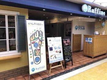 ラフィネ マリエとやま店(富山県富山市)