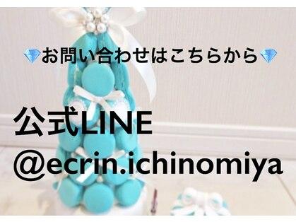 エクラン 一宮店(ecrin)の写真