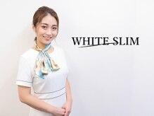 ホワイトスリム 新宿店(WHITE SLIM)