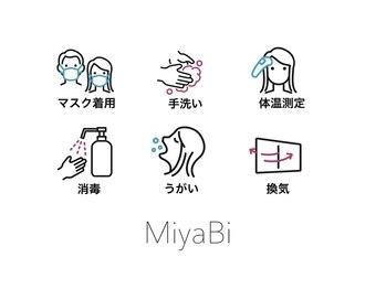トータルビューティー ミヤビ(Miyabi)(大阪府泉南市)
