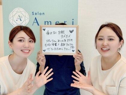 サロンアメリ イオンモール綾川店(Salon Ameri)の写真