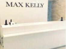 マックスケリー(Max Kelly)