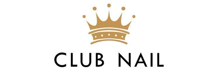 クラブネイル 梅田店(CLUB NAIL)のサロンヘッダー
