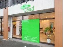 鮮やかなグリーンが目印★アクセス良好で通いやすい!