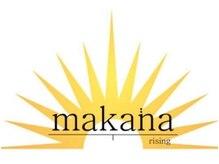 マカナライジング(makana rising)の詳細を見る