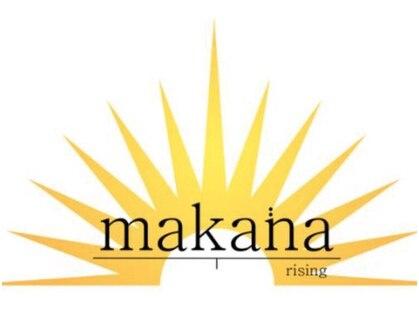 マカナライジング(makana rising)の写真