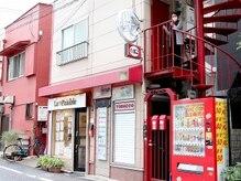 オタマ ラッシュ(Otama lash.)の雰囲気(赤い螺旋階段が目印です!!中崎町・茶屋町からスグ☆)