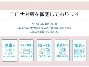 ドーリーラッシュ 木の葉モール橋本店/【新型コロナウイルス対策実施】