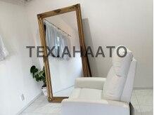 ティアハアトフォーム(TEXIA HAATO Home)の詳細を見る
