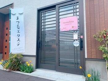 モモハナ(momohana)(栃木県日光市)