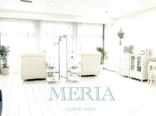 メリア(MERIA)