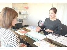 スタイルファイン名古屋栄店の雰囲気(カウンセリングでお悩みや生活習慣まで親身に伺います)