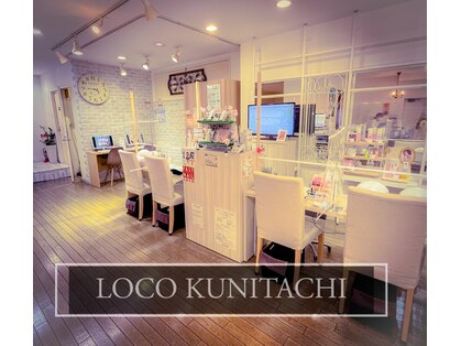 FAST NAIL LOCO 国立店 【ファストネイルロコ】