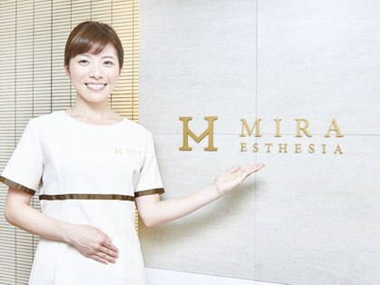 ミラ エステシア 横浜店の写真