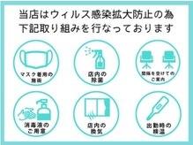 雨音 蒲田店(Amaoto)