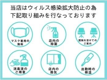 雨音 蒲田店(Amaoto)(東京都大田区)