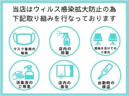 【リンパ整体&ハイパーナイフ&小顔コルギ】雨音 Amaoto 蒲田店