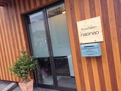 Pure salon naonao(広島・呉・福山・尾道/リラク)の写真