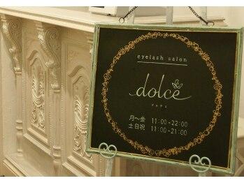 ドルチェ(dolce)(東京都渋谷区)
