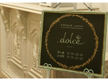 ドルチェ(dolce)の写真