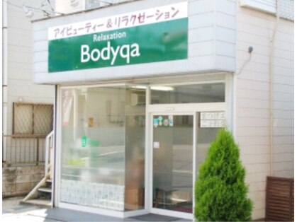 ボディキュア(BODYQA)の写真