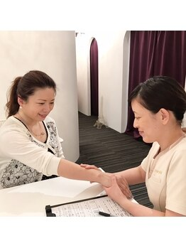 エステティックサロン パープル/お肌診断