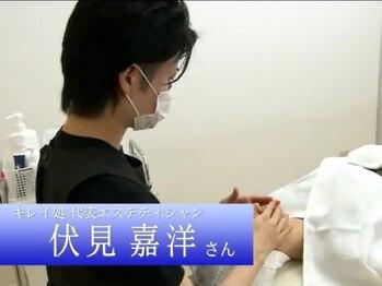 キレイ処 名鉄岐阜駅店/【テレビ出演】