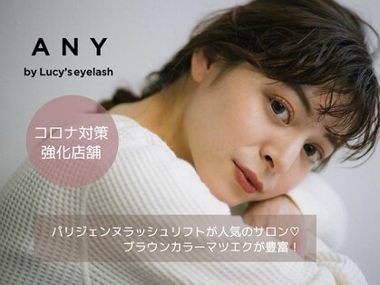 ANY by Lucy's Eyelash【エニーバイルーシーズアイラッシュ】