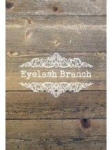 アイラッシュ ブランチ(Branch)一圓 枝里子