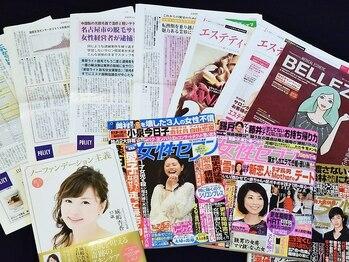 キレイ処 名鉄岐阜駅店/【雑誌掲載実績多数】