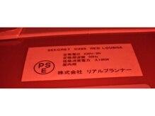ミューズ よもぎ蒸し(MUSE)/◆2016年最新コラーゲンマシン