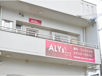 アリーズ(ALYs...)/外観