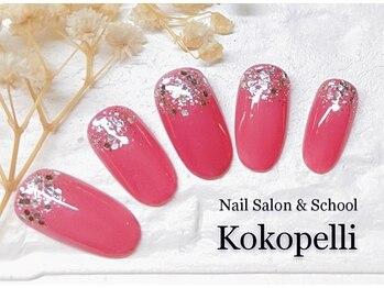 ココペリ(Nail Salon&School kokopelli)/オフィスネイル