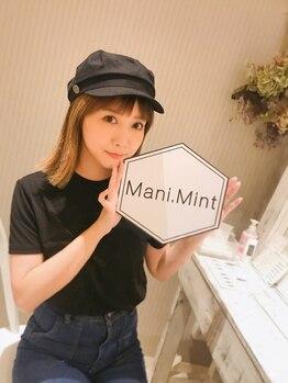 マニミント 表参道店(mani.mint)/田中里奈さんご来店♪