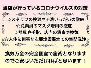 ルピナス バイ ワンズ(Lupines by ONE'S)(神奈川県厚木市)
