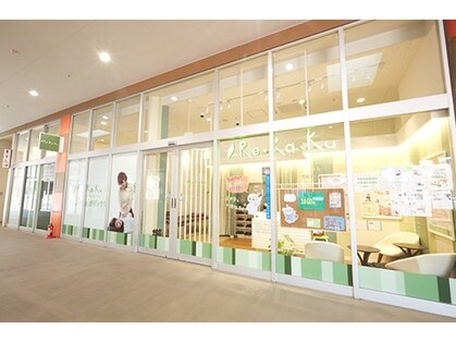 リラク ミスターマックス湘南藤沢店(Re.Ra.Ku)の写真