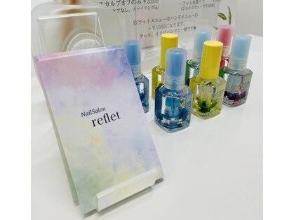 Nail Salon reflet【ルフレ】