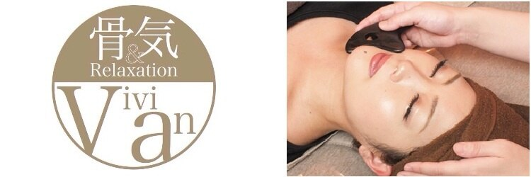 アイラッシュサロン ヴィヴィ 大名店(Eye Lash Salon Vivi)のサロンヘッダー