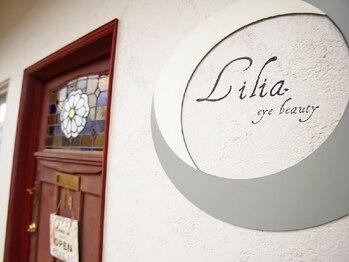 リリア(LILIA)(大阪府堺市西区)