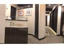 ディオーネ 新大阪店(Dione Premium)