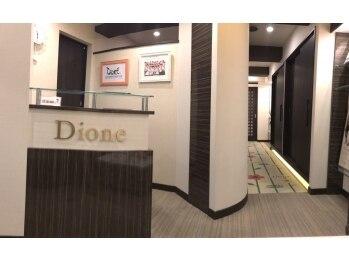 ディオーネ 新大阪店(Dione Premium)(大阪府大阪市淀川区)