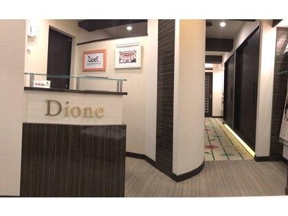 ディオーネ 新大阪店(Dione Premium)の写真