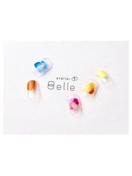 アトリエ ベル(atelier Belle)/ぷくもここ*