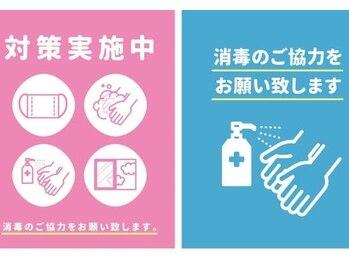 キャンアイドレッシー 笠間店(Can I Dressy)(茨城県笠間市)