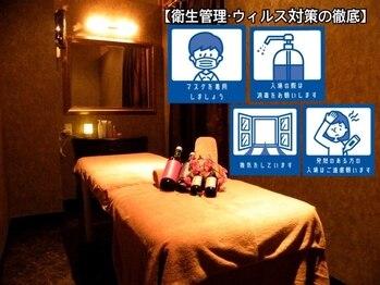 ジェイ リッチ ホテルサロン 厚木店(J RICH HOTEL SALON)(神奈川県厚木市)