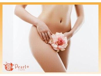 パールプラス 瀬戸店(Pearl plus)の写真/大人女性のエチケット★見えない所もしっかりケアしてムレ・チクチク知らずの快適なお肌に!口コミ高評価◎