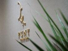 ファニー(FUNY)の写真